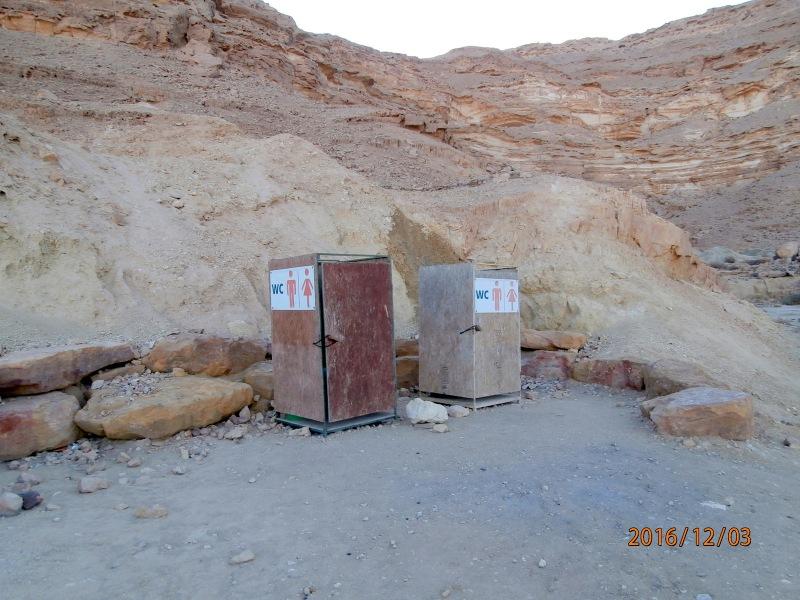 Экологические туалеты.