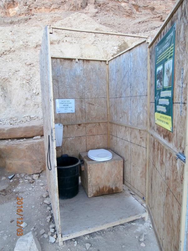 Экологические туалеты внутри. Чисто и нет никакого запаха.