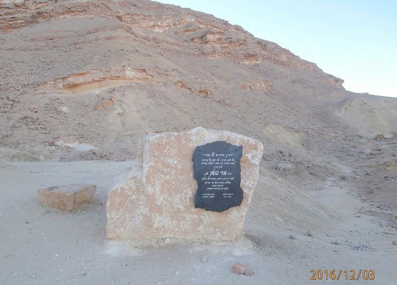 Андарта в память погибшего на горе Ардон юноши.