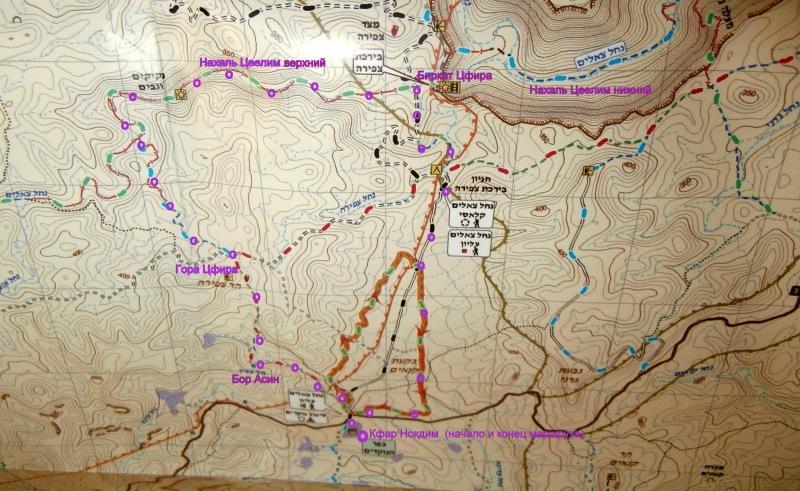 Наш маршрут на карте ( обозначен фиолетовыми кружками).